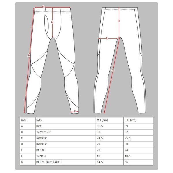 コンプレッションインナー メンズ レディース 男性 女性 速乾 着圧パンツ ロング 加圧 ランニング スポーツ ウォーキング フットサル コンプレッションウェア|wide02|17