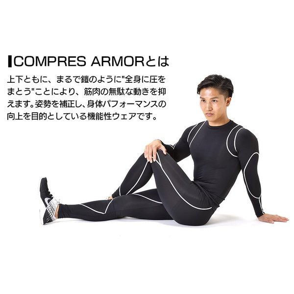 コンプレッションインナー メンズ レディース 男性 女性 速乾 着圧パンツ ロング 加圧 ランニング スポーツ ウォーキング フットサル コンプレッションウェア|wide02|04