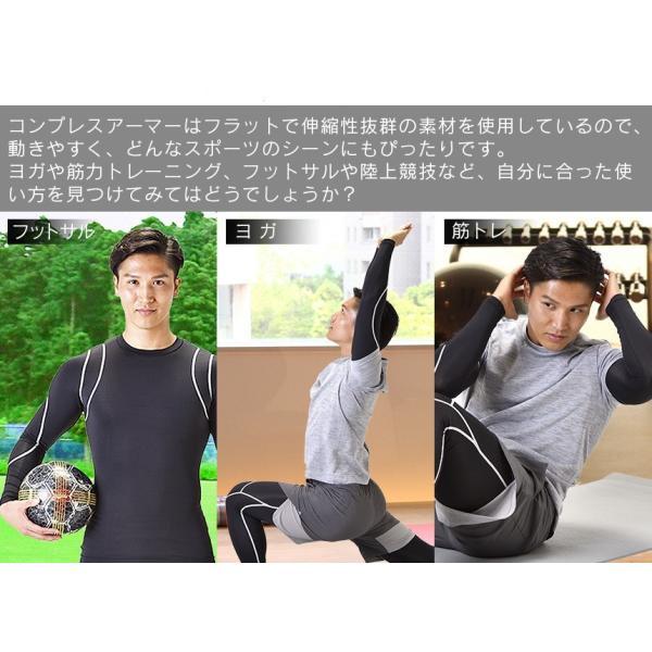 コンプレッションインナー メンズ レディース 男性 女性 速乾 着圧パンツ ロング 加圧 ランニング スポーツ ウォーキング フットサル コンプレッションウェア|wide02|09