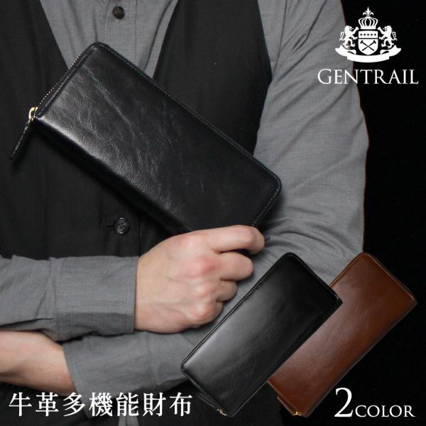財布 長財布 ラウンドファスナー メンズ 大容量 本革 ギャルソン財布 スリム 薄型 カードがたくさん入る 使いやすい ガバッと開く 風琴マチ お札が折れない|wide02