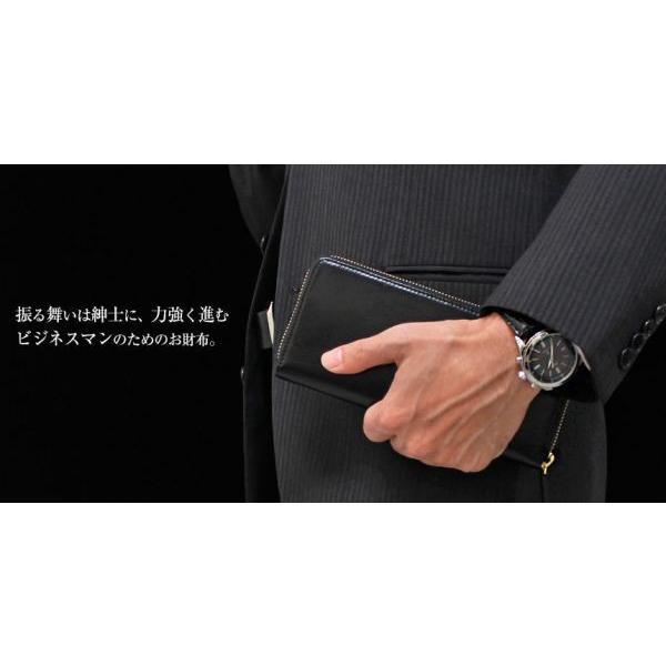 財布 長財布 ラウンドファスナー メンズ 大容量 本革 ギャルソン財布 スリム 薄型 カードがたくさん入る 使いやすい ガバッと開く 風琴マチ お札が折れない|wide02|02
