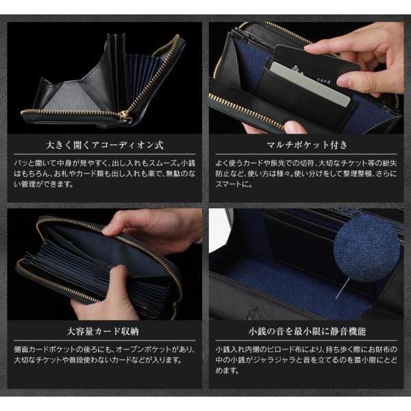 財布 長財布 ラウンドファスナー メンズ 大容量 本革 ギャルソン財布 スリム 薄型 カードがたくさん入る 使いやすい ガバッと開く 風琴マチ お札が折れない|wide02|12