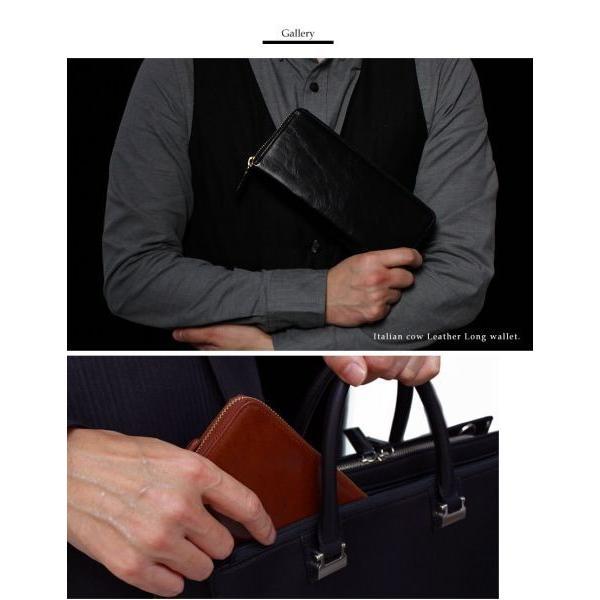 財布 長財布 ラウンドファスナー メンズ 大容量 本革 ギャルソン財布 スリム 薄型 カードがたくさん入る 使いやすい ガバッと開く 風琴マチ お札が折れない|wide02|09