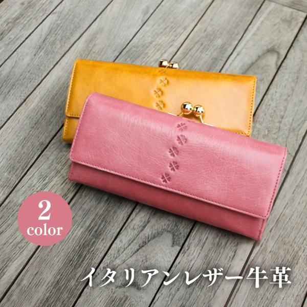 Money Hills がま口長財布