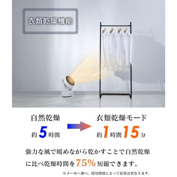 扇風機 サーキュレーター おしゃれ 部屋干し 温風 冷風 衣類乾燥除湿機 首振り 上下左右 暖房 送風機 静音 角度調節 風量調節 リモコン 家庭用|wide02|03