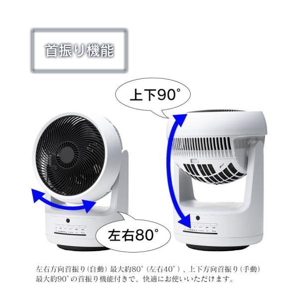 扇風機 サーキュレーター おしゃれ 部屋干し 温風 冷風 衣類乾燥除湿機 首振り 上下左右 暖房 送風機 静音 角度調節 風量調節 リモコン 家庭用|wide02|05