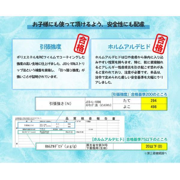 冷却マット ジェル ジェルシート 塩冷却マット 接触冷感 敷きパッド 冷感 ひんやりマット シングル 冷感マット プレゼント|wide02|06