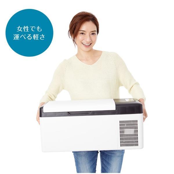 保冷庫 小型 ミニ ポータブル クーラー 20L 大容量 冷蔵庫 冷凍庫 車載 家庭用 室内 部屋用 クルマ 車用 カー用品 12V 24V DC AC 電源式 VS-CB020|wide02|06