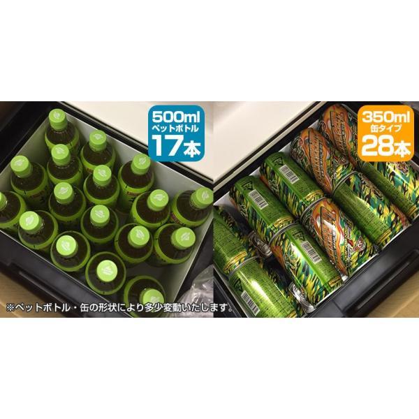 保冷庫 小型 ミニ ポータブル クーラー 20L 大容量 冷蔵庫 冷凍庫 車載 家庭用 室内 部屋用 クルマ 車用 カー用品 12V 24V DC AC 電源式 VS-CB020|wide02|09