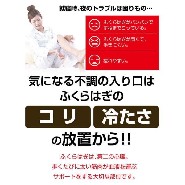 ふくらはぎ サポーター むくみ軽減サポーター 医療用 保温 温める すね 磁気治療 永久磁石4個 日本製 保温 着圧 加圧 医療機器サポーター 血行促進|wide02|03