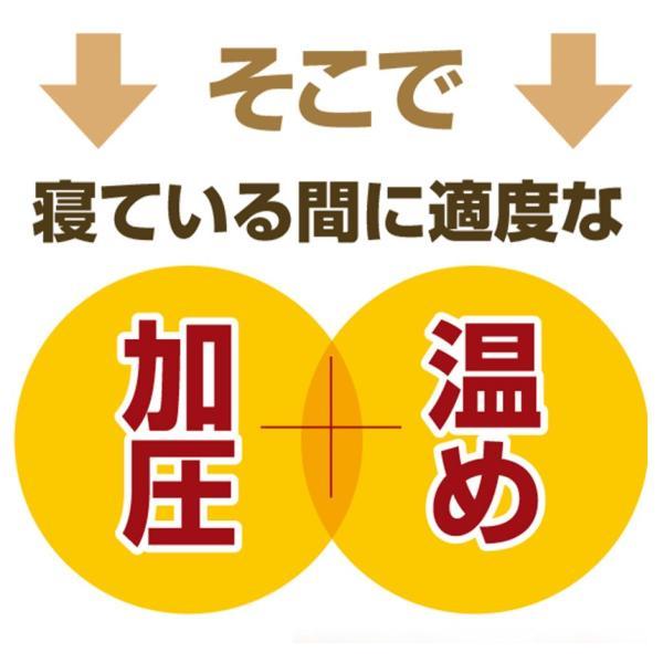 ふくらはぎ サポーター むくみ軽減サポーター 医療用 保温 温める すね 磁気治療 永久磁石4個 日本製 保温 着圧 加圧 医療機器サポーター 血行促進|wide02|04