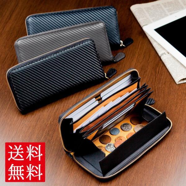 8ae70800505d 長財布 メンズ 革 大容量 財布 カードたくさん入る カーボン柄 風琴マチ 外折り ...