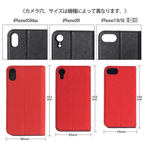 iPhone ケース iPhone8 iPhone7 iPhoneXS MAX iPhoneXR スマホケース iPhone8ケース 手帳型 おしゃれ アイフォン|wide02|07