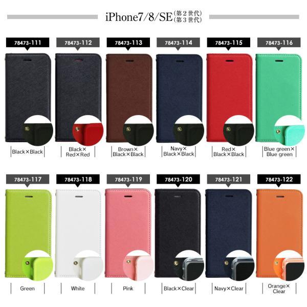 iPhone ケース iPhone8 iPhone7 iPhoneXS MAX iPhoneXR スマホケース iPhone8ケース 手帳型 おしゃれ アイフォン|wide02|09