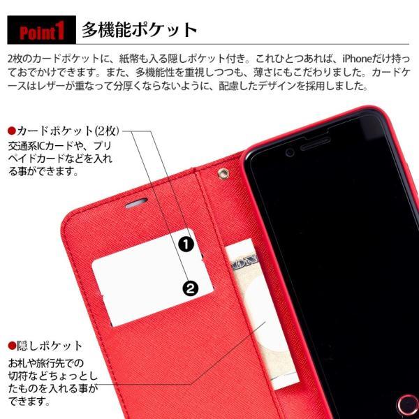 iPhone ケース iPhone8 iPhone7 iPhoneXS MAX iPhoneXR スマホケース iPhone8ケース 手帳型 おしゃれ アイフォン|wide02|02