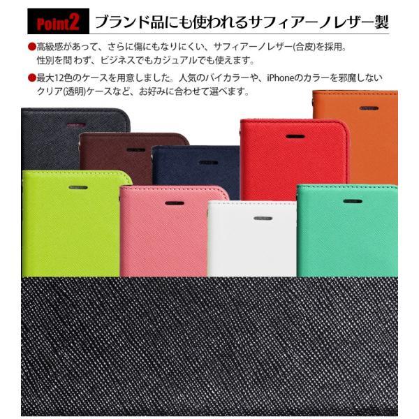 iPhone ケース iPhone8 iPhone7 iPhoneXS MAX iPhoneXR スマホケース iPhone8ケース 手帳型 おしゃれ アイフォン|wide02|03