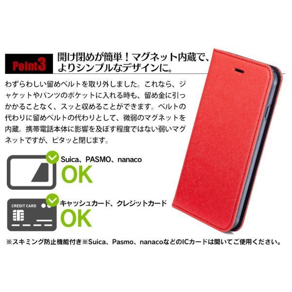 iPhone ケース iPhone8 iPhone7 iPhoneXS MAX iPhoneXR スマホケース iPhone8ケース 手帳型 おしゃれ アイフォン|wide02|04