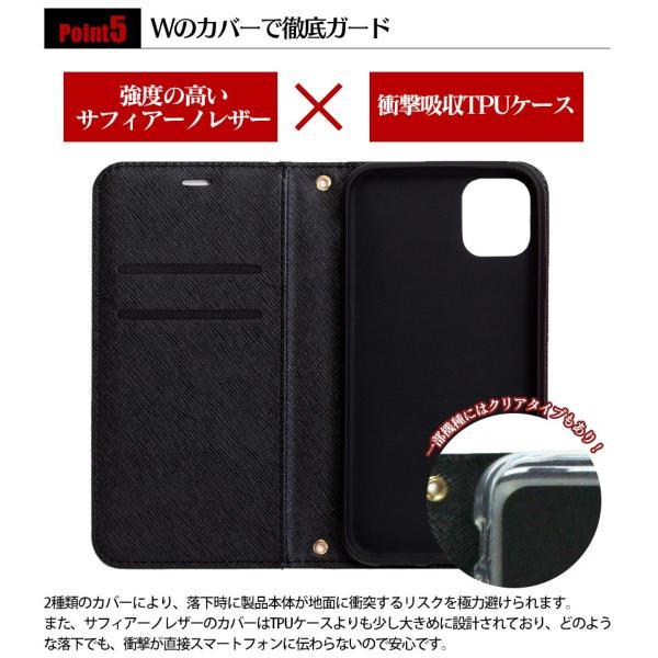iPhone ケース iPhone8 iPhone7 iPhoneXS MAX iPhoneXR スマホケース iPhone8ケース 手帳型 おしゃれ アイフォン|wide02|05