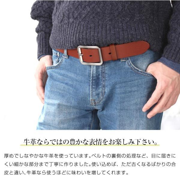 ベルト メンズ カジュアル 本革 120cm 男性用 ギフト プレゼント 安い 格安 激安|wide02|02