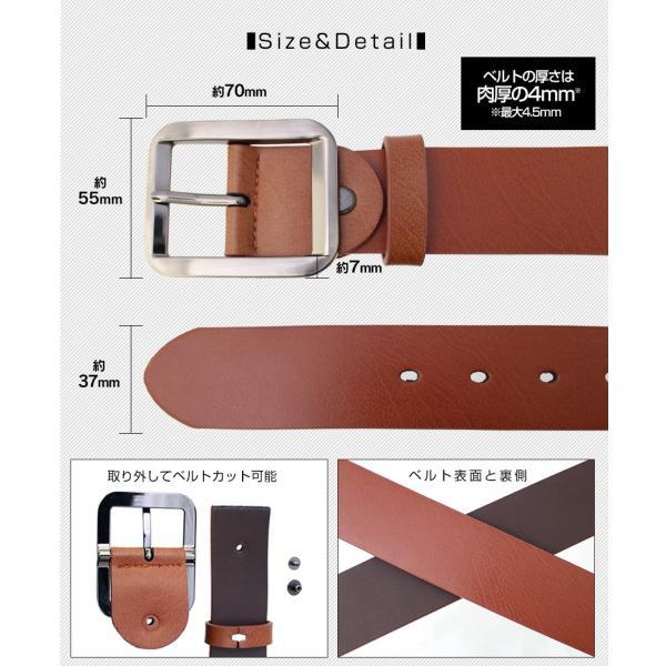 ベルト メンズ カジュアル 本革 120cm 男性用 ギフト プレゼント 安い 格安 激安|wide02|06