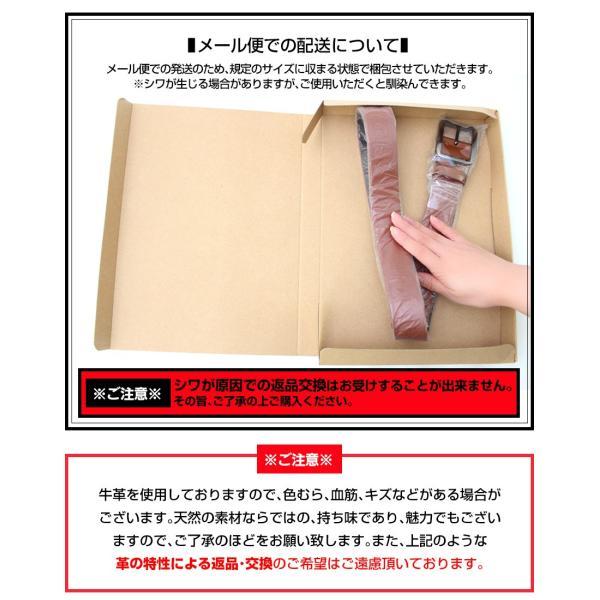 ベルト メンズ カジュアル 本革 120cm 男性用 ギフト プレゼント 安い 格安 激安|wide02|09