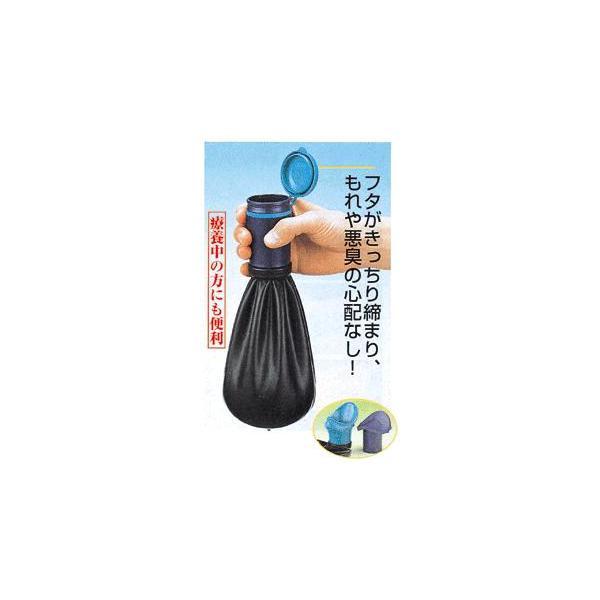 簡易トイレ 防災用品 防災グッズ アウトドア 災害用トイレ 非常用トイレ トイレ 防災グッズ 携帯用排尿バッグ 男性用 メンズ 排尿バッグ|wide|02