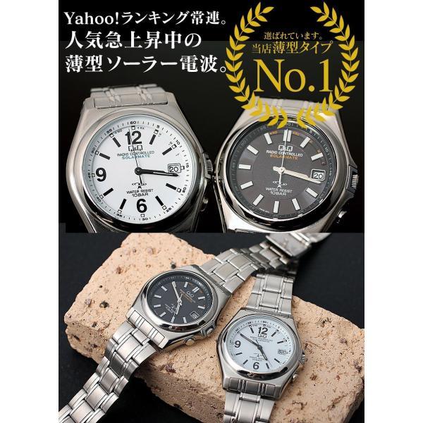 ソーラ電波腕時計 メンズ シチズン アナログ 薄い 軽い 薄型 軽量 メタルバンド 日付 電波時計 電波ソーラー腕時計 男性用 紳士用 時刻合わせ不要 62419|wide|02