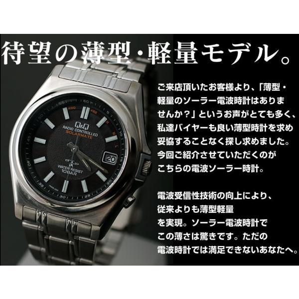 ソーラ電波腕時計 メンズ シチズン アナログ 薄い 軽い 薄型 軽量 メタルバンド 日付 電波時計 電波ソーラー腕時計 男性用 紳士用 時刻合わせ不要 62419|wide|03