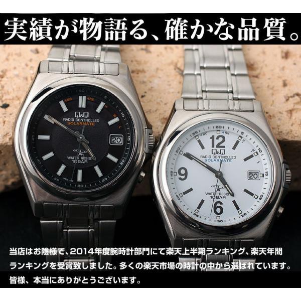 ソーラ電波腕時計 メンズ シチズン アナログ 薄い 軽い 薄型 軽量 メタルバンド 日付 電波時計 電波ソーラー腕時計 男性用 紳士用 時刻合わせ不要 62419|wide|04