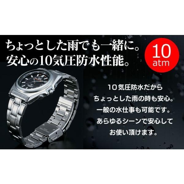 ソーラ電波腕時計 メンズ シチズン アナログ 薄い 軽い 薄型 軽量 メタルバンド 日付 電波時計 電波ソーラー腕時計 男性用 紳士用 時刻合わせ不要 62419|wide|05