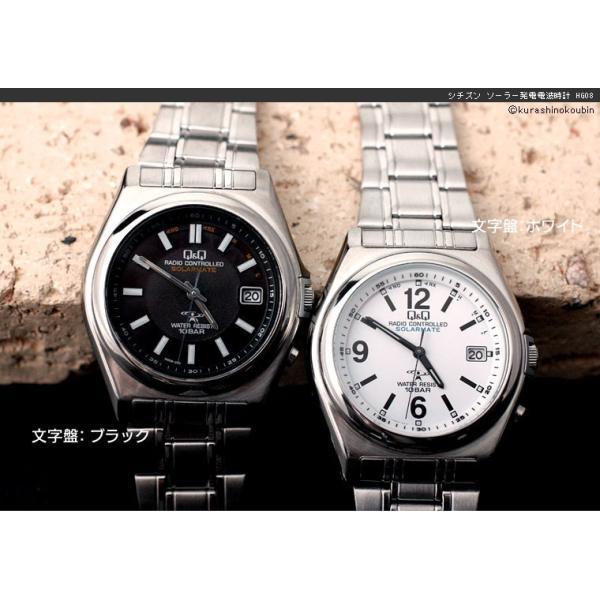 ソーラ電波腕時計 メンズ シチズン アナログ 薄い 軽い 薄型 軽量 メタルバンド 日付 電波時計 電波ソーラー腕時計 男性用 紳士用 時刻合わせ不要 62419|wide|10
