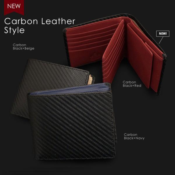 二つ折り財布 メンズ 大容量 カードたくさん入る 財布 新春財布 新年 革 名入れ ネーム入れ 本革 ボックス型 コンパクト シンプル 使いやすい|wide|12