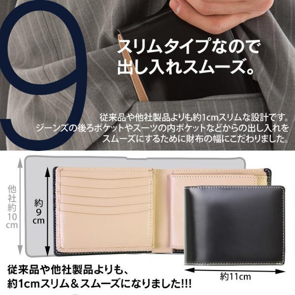 財布 メンズ 二つ折り 大容量 コンパクト 小さい 革 皮 牛革 本革 名入れ 小銭入れ コインケース 男性 紳士革財布 ボックス型 ギフト プレゼントに|wide|13