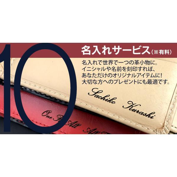 二つ折り財布 メンズ 大容量 カードたくさん入る 財布 新春財布 新年 革 名入れ ネーム入れ 本革 ボックス型 コンパクト シンプル 使いやすい|wide|14