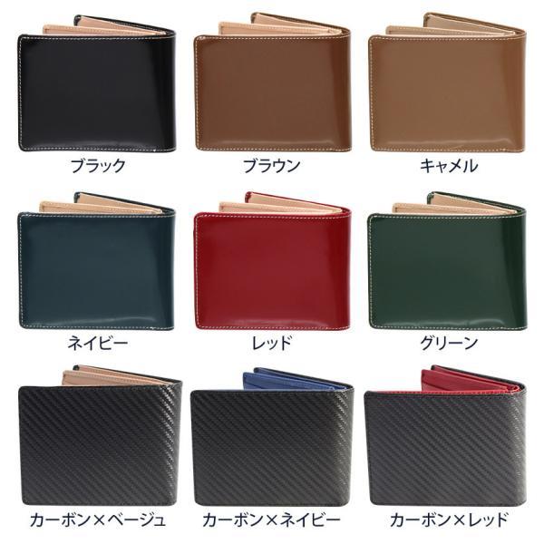 二つ折り財布 メンズ 大容量 カードたくさん入る 財布 新春財布 新年 革 名入れ ネーム入れ 本革 ボックス型 コンパクト シンプル 使いやすい|wide|10
