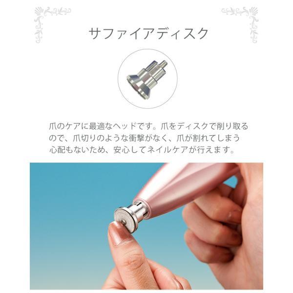 電動爪やすり 足 角質取り 角質落とし アリズポケット かかとケア カサカサ 甘皮処理 ピカピカ つるつる 電動爪ヤスリ 電池式 爪磨き 魚の目 巻き爪|wide|09