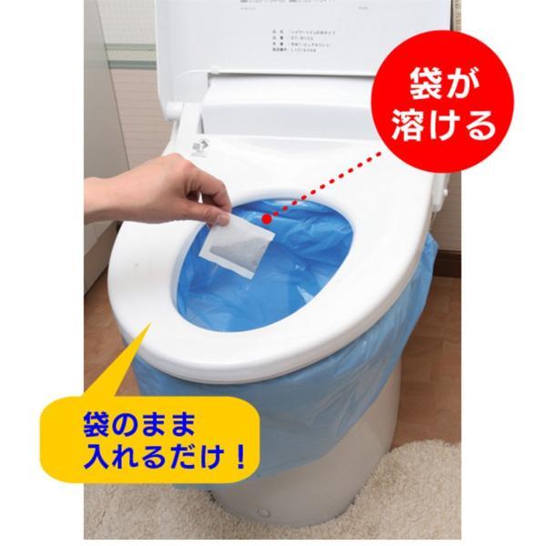 簡易トイレ 非常用 防災用品 防災グッズ アウトドア 洋式 セルレット 60回 凝固剤 処理袋付き 携帯トイレ 汚物袋付き|wide|03