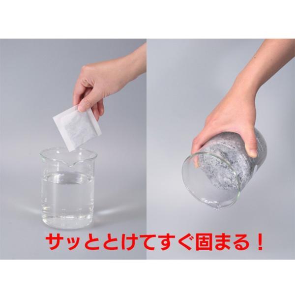 簡易トイレ 非常用 防災用品 防災グッズ アウトドア 洋式 セルレット 60回 凝固剤 処理袋付き 携帯トイレ 汚物袋付き|wide|04