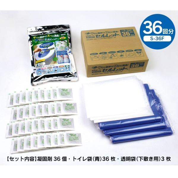 簡易トイレ 非常用 防災用品 防災グッズ アウトドア 洋式 セルレット 30回 凝固剤 処理袋付き 携帯トイレ 汚物袋付き|wide|05