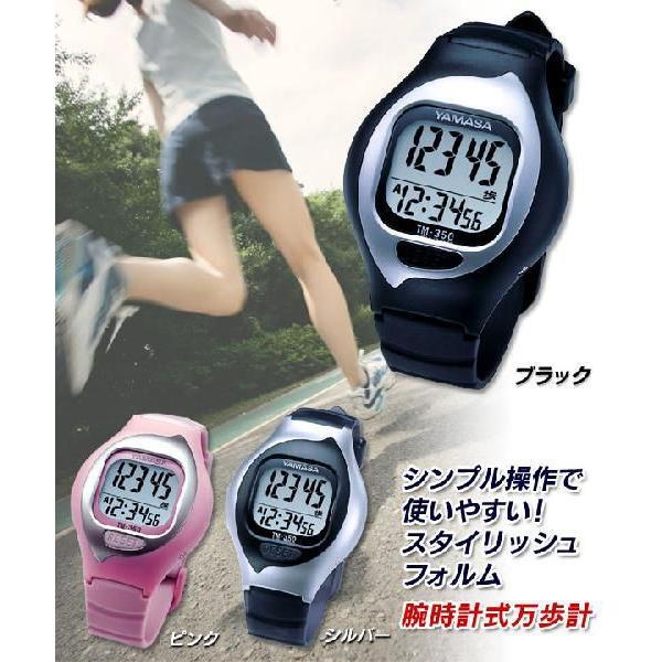 歩数計 万歩計 腕時計タイプ 記録 ウェアラブル ウォーキング ランニング ジョギング 散歩 ヤマサ ウォッチ 腕時計式 とけい万歩 TM-350|wide|02