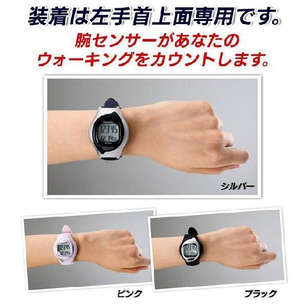 歩数計 万歩計 腕時計タイプ 記録 ウェアラブル ウォーキング ランニング ジョギング 散歩 ヤマサ ウォッチ 腕時計式 とけい万歩 TM-350|wide|03