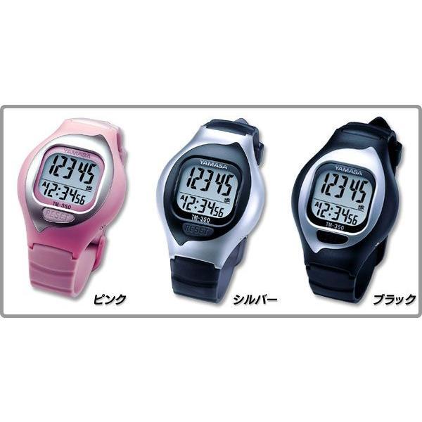 歩数計 万歩計 腕時計タイプ 記録 ウェアラブル ウォーキング ランニング ジョギング 散歩 ヤマサ ウォッチ 腕時計式 とけい万歩 TM-350|wide|05