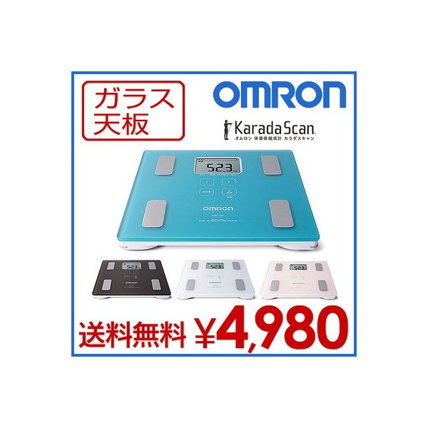 OMRON 体重計