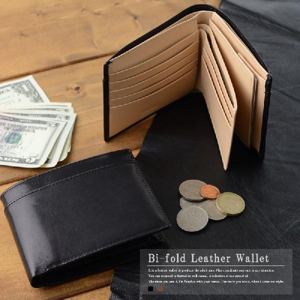 カード入れが取り外し可能で別々に使えるDECOS 牛革二つ折り財布