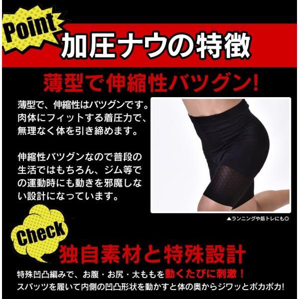 ダイエットスパッツ 加圧スパッツ メンズ 強力 前開き 効果 コンプレッション ウェア 太もも 腹筋 腹巻 男性用 加圧パンツ 補正下着 加圧インナー 骨盤補正|wide|11