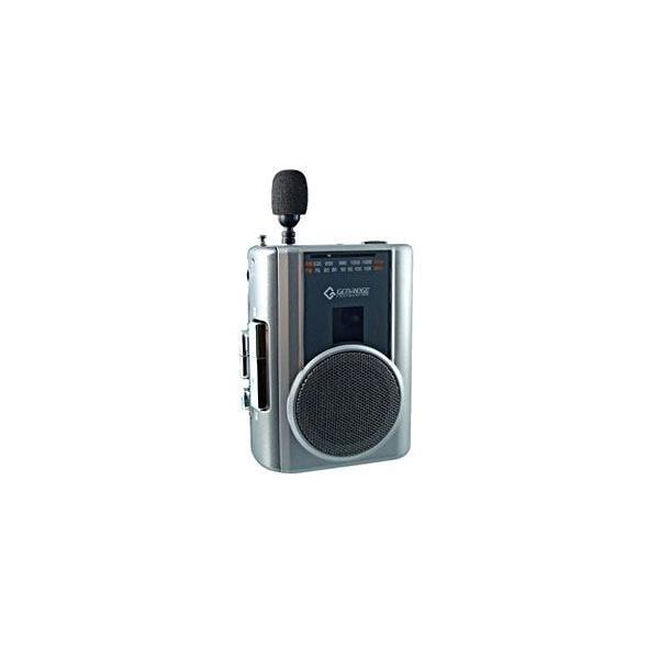 ラジカセ コンパクト レトロ 録音 カセットテープ テープ カセット グッドラジカセ FMラジオ マイク付き カラオケ 録音 備忘録 携帯カセットプレーヤー|wide|06