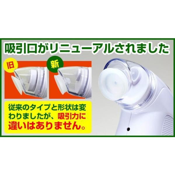 真空パック器 家庭用 充電式 コードレス 本体 使いやすい ハンディ 真空パックん 真空パック機 初心者 おすすめ 袋付き 真空調理 業務用にも|wide|17