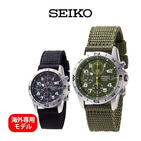 セイコー 腕時計 クロノグラフ 逆輸入 メッシュバンド ナイロンバンド 10気圧防水 ミリタリーウォッチ SEIKO アナログ 腕時計 海外モデル アウトドア 新品 wide