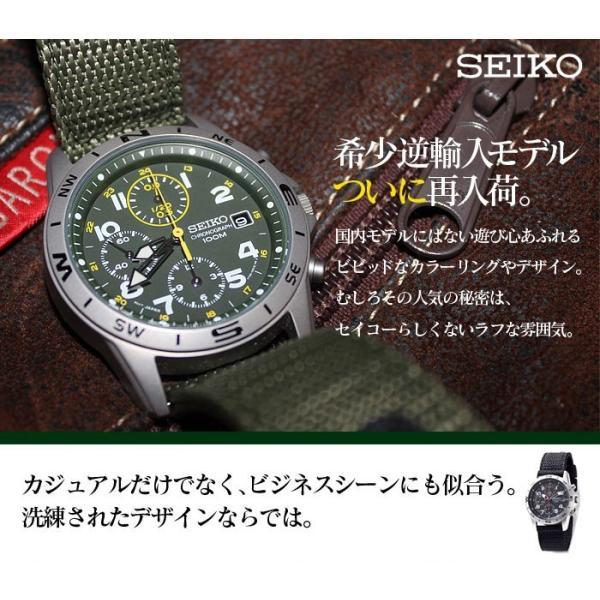 セイコー 腕時計 クロノグラフ 逆輸入 メッシュバンド ナイロンバンド 10気圧防水 ミリタリーウォッチ SEIKO アナログ 腕時計 海外モデル アウトドア 新品|wide|03