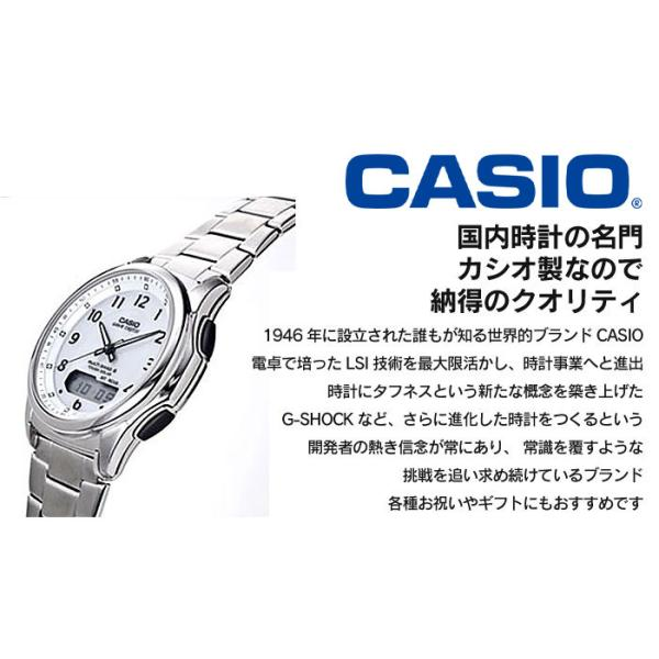 腕時計 メンズ 電波ソーラー カシオ アナログ 薄型 見やすい おしゃれ 男性用 紳士 日付 曜日 軽い 薄い ブランド CASIO プレゼント 父の日|wide|11